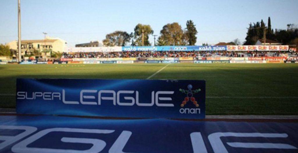 Το νέο τρέιλερ της Superleague είναι το κορυφαίο της 10ετίας (vid) | Pagenews.gr