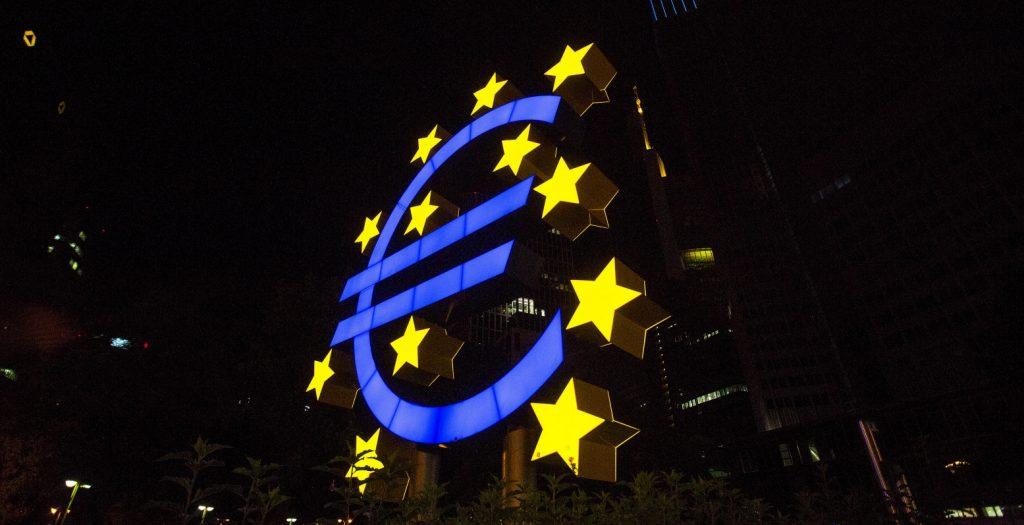 Πότε θα μπούμε στο Q.E. της ΕΚΤ; | Pagenews.gr