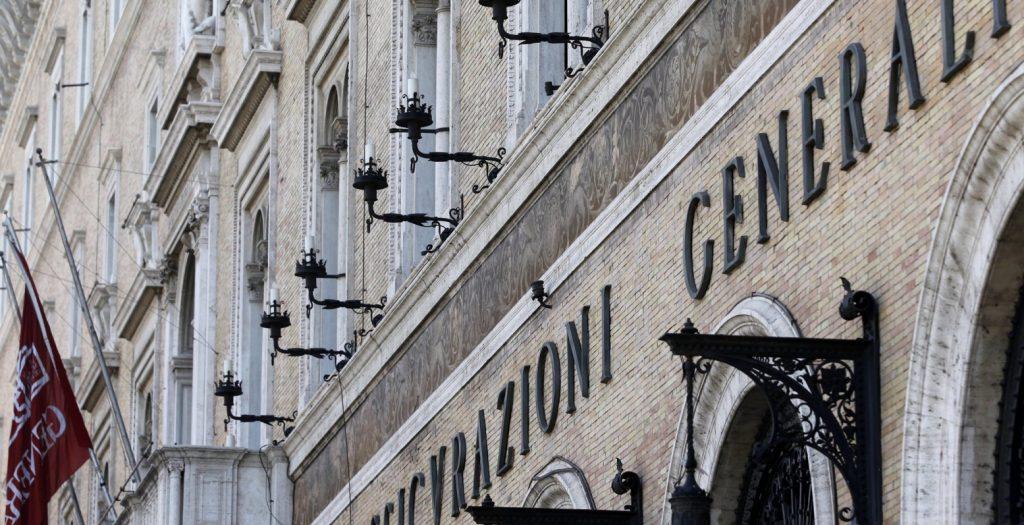 (upd) Ιταλία: Προς δάνειο 15 δισ. ευρώ από τον ESM για τις τράπεζες | Pagenews.gr