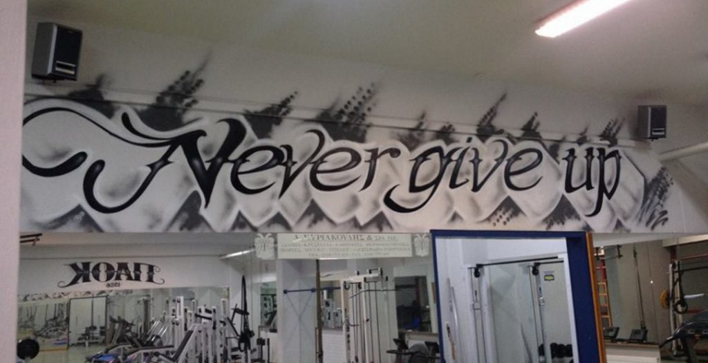 «Τρελοκομείο» ο Γκόμεζ! (vid) | Pagenews.gr