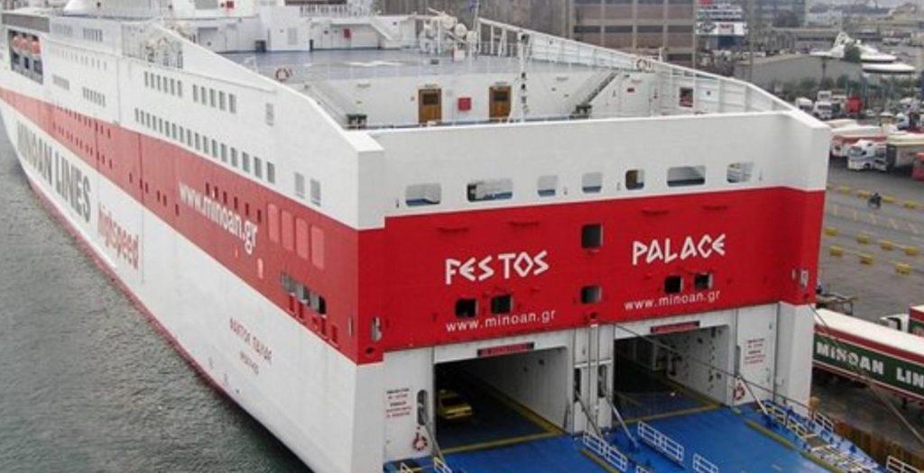 Κατέπλευσε στον Πειραιά πλοίο από την Κρήτη   Pagenews.gr