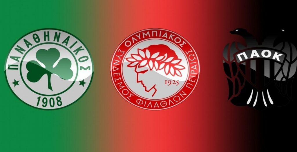 Τι ώρα και πού θα δούμε σήμερα Ολυμπιακό, Παναθηναϊκό και ΠΑΟΚ | Pagenews.gr
