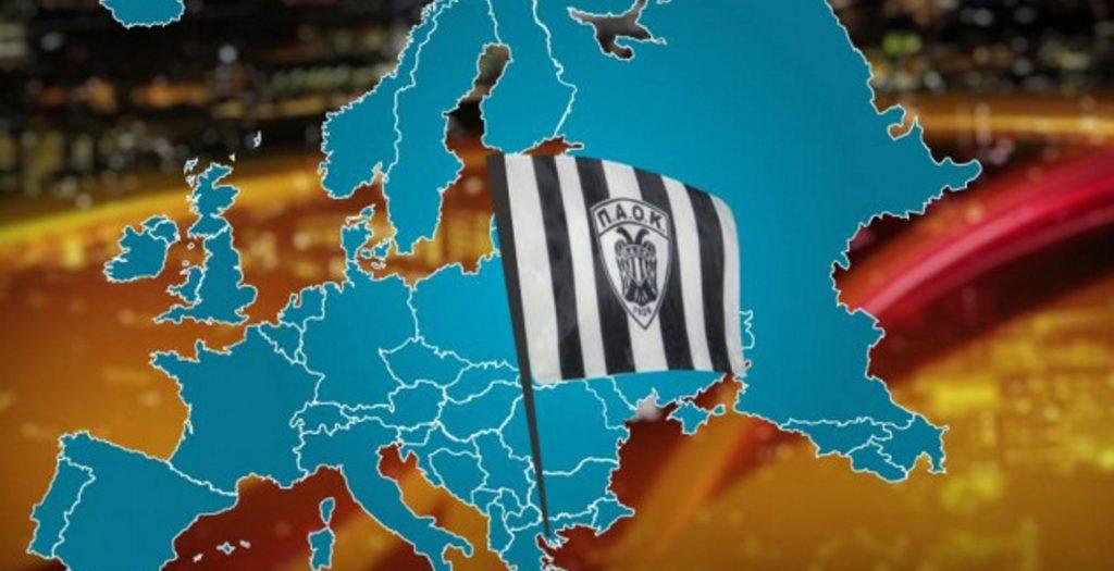 ΠΑΟΚ-Λίμπερετς 2-0 | Pagenews.gr