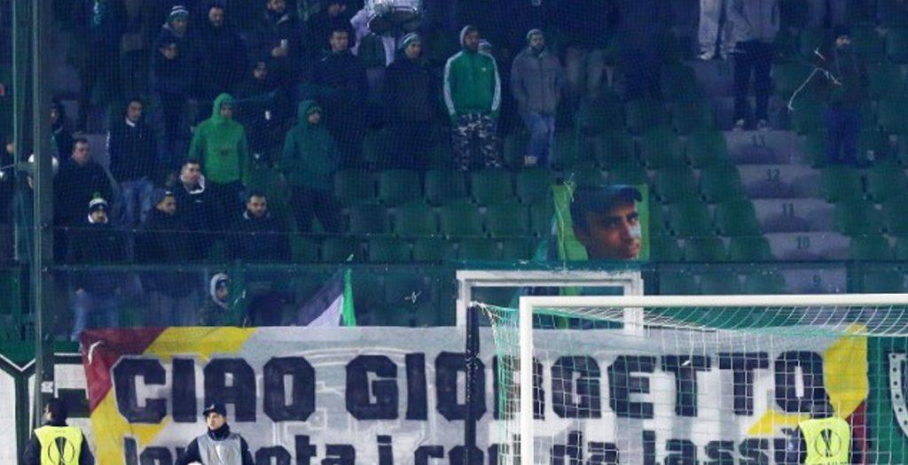 Αποδοκιμασίες στη Λεωφόρο μετά τη λήξη του ματς! | Pagenews.gr