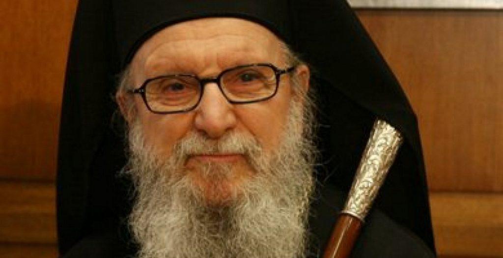 Δράμα: Η επίσκεψη του Αρχιεπισκόπου Αμερικής σε οινοποιείο | Pagenews.gr