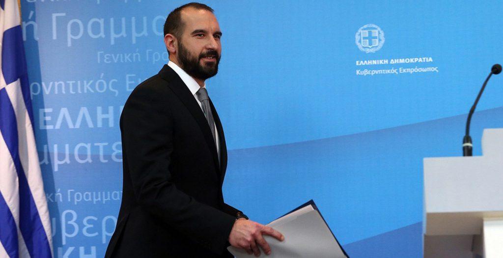 Τζανακόπουλος: Κατασκεύασμα της ΝΔ η υπόθεση του Noor-1 | Pagenews.gr