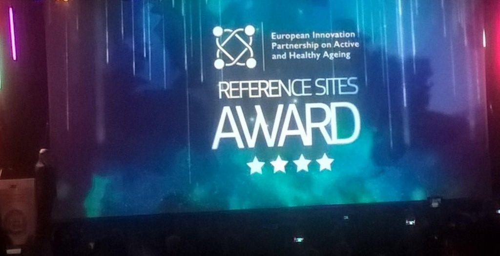 Ευρωπαϊκό βραβείο στη Κρήτη για πολιτικές που υλοποιούνται σε ευπαθείς ομάδες πληθυσμού | Pagenews.gr