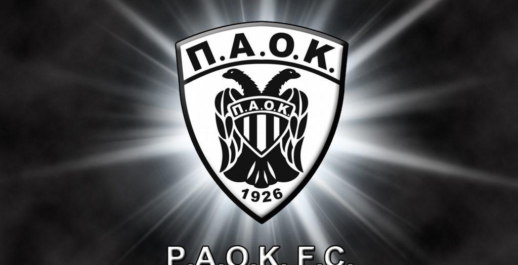 Απρόσμενες εξελίξεις με αστέρι του ΠΑΟΚ – Γιατί τον έχει στην απέξω ο Ίβιτς – Δείτε ποιος τον «τελειώνει» | Pagenews.gr