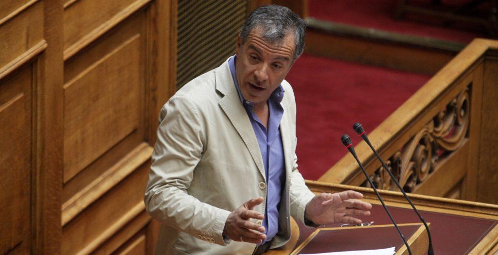 Ο Θεοδωράκης επιμένει για μικρότερο κράτος | Pagenews.gr
