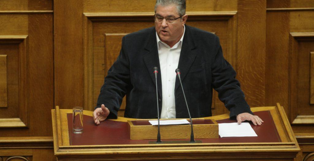 ΚΚΕ: Εξελέγη εκ νέου γραμματέας ο Κουτσούμπας – Τα ονόματα της νέας ΚΕ | Pagenews.gr