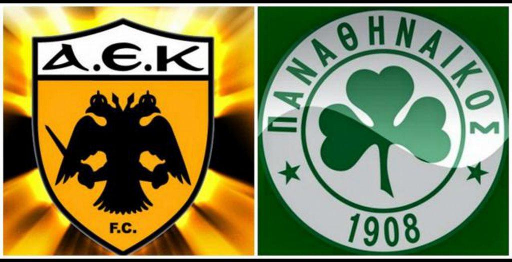 Άσος της ΑΕΚ αποθεώνει τους οπαδούς του Παναθηναϊκού! | Pagenews.gr