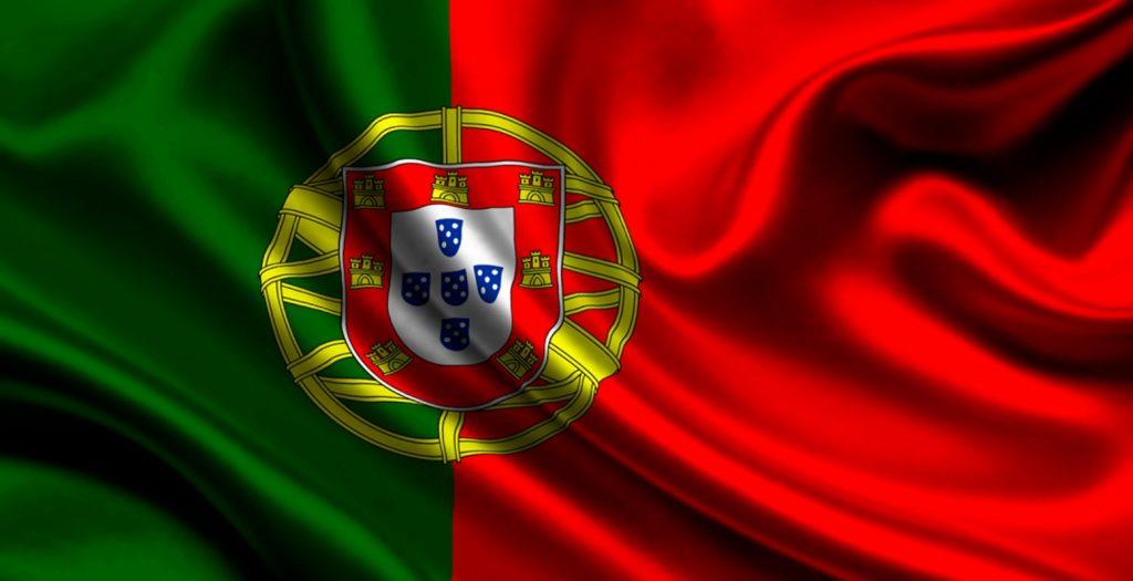 Πορτογαλία: Πρόωρη εξόφληση 2,7 δισεκατομμύρια ευρώ στο ΔΝΤ | Pagenews.gr