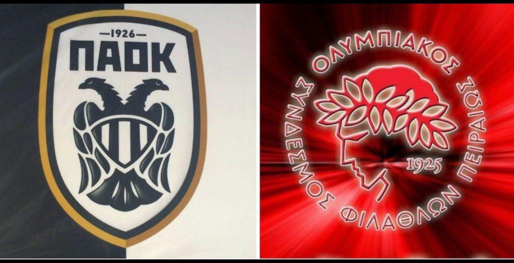 ΠΑΟΚ – Ολυμπιακός τη δεύτερη αγωνιστική της Handball premier | Pagenews.gr