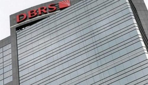 DBRS: Αναβάθμισε την πιστοληπτική ικανότητα της Ελλάδας   Pagenews.gr