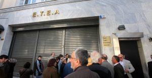 Αυξήσεις σε 220.000 επικουρικές συντάξεις μετά τις διορθώσεις | Pagenews.gr