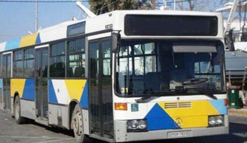 Απεργία: Πώς θα κινηθούν τα μέσα μεταφοράς την Πέμπτη | Pagenews.gr