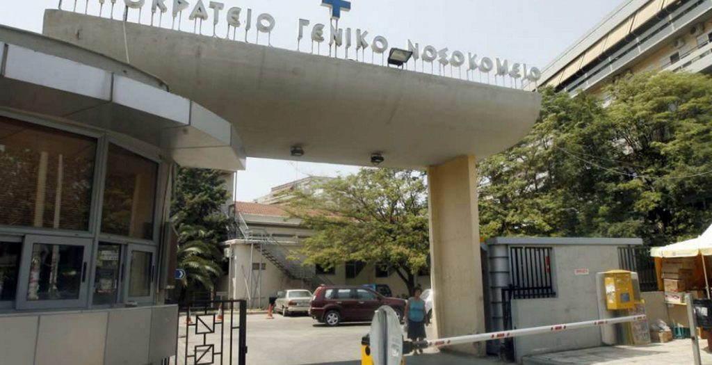 Συνελήφθη γιατρός για δολοφονία της ερωμένης του μέσα στο νοσοκομείο | Pagenews.gr