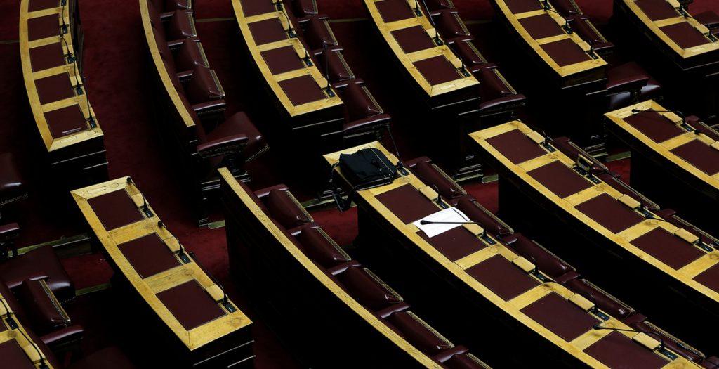 Πολιτική θύελλα στον απόηχο δημοσιεύματος για την υπόθεση Noor 1 | Pagenews.gr