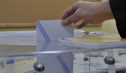 Δημοσκόπηση: Μπροστά η ΝΔ με 14,1% έναντι του ΣΥΡΙΖΑ | Pagenews.gr