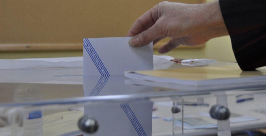 Marc: Αγγίζει την αυτοδυναμία η Νέα Δημοκρατία | Pagenews.gr
