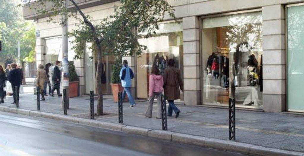Απεργία των ιδιωτικών υπαλλήλων την Κυριακή των Βαϊων | Pagenews.gr