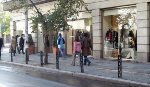 Δήμος Θεσσαλονίκης: Κλειστά τα καταστήματα του Αγ. Πνεύματος   Pagenews.gr