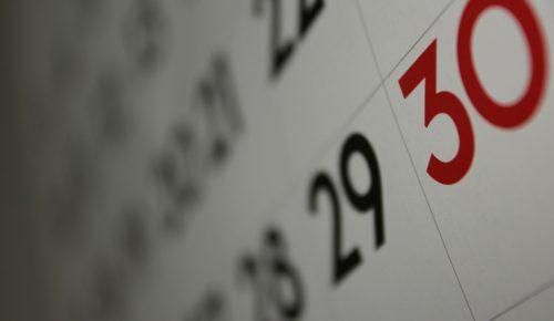Σαν σήμερα: Τα σημαντικότερα γεγονότα της 11ης Αυγούστου | Pagenews.gr