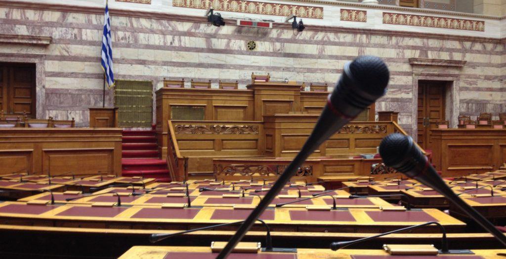 Ιατρική κάνναβη: Στη Βουλή το νομοσχέδιο – Τι προβλέπει | Pagenews.gr