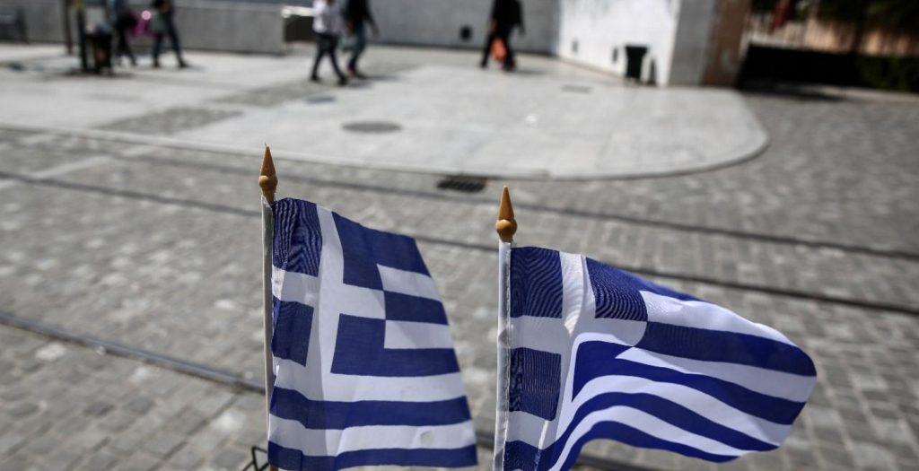 Η Ελλάδα άντλησε τελικά 3 δισ. από τις αγορές | Pagenews.gr