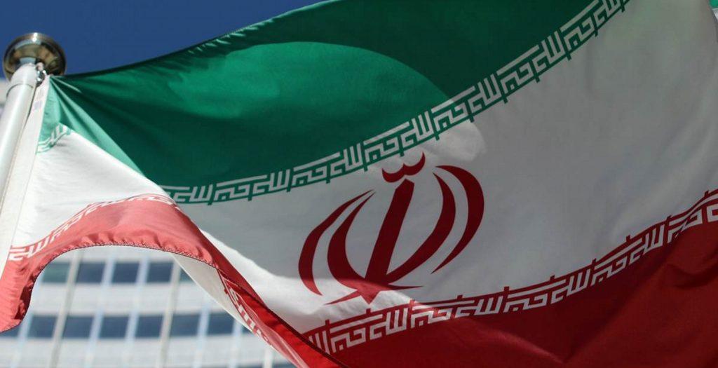 Το Ιράν «σέρνει» τις ΗΠΑ στο Διεθνές Δικαστήριο της Χάγης | Pagenews.gr