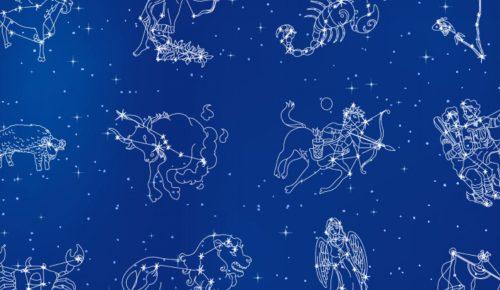 Ζώδια και έρωτας – Ημερήσιες αστρολογικές προβλέψεις (18/09/18) | Pagenews.gr
