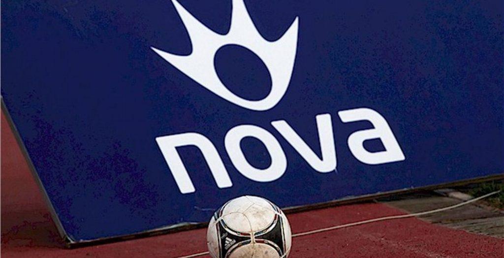 «Εσκασε» η «βόμβα»: Η Nova ζήτησε «διαζύγιο» με Super League! | Pagenews.gr