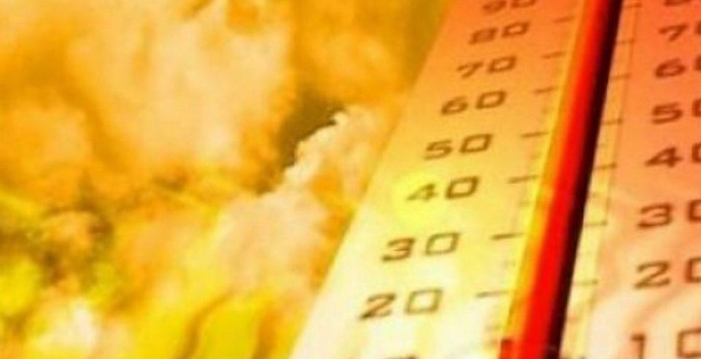 Έρχεται ισχυρό «κύμα» καύσωνα | Pagenews.gr