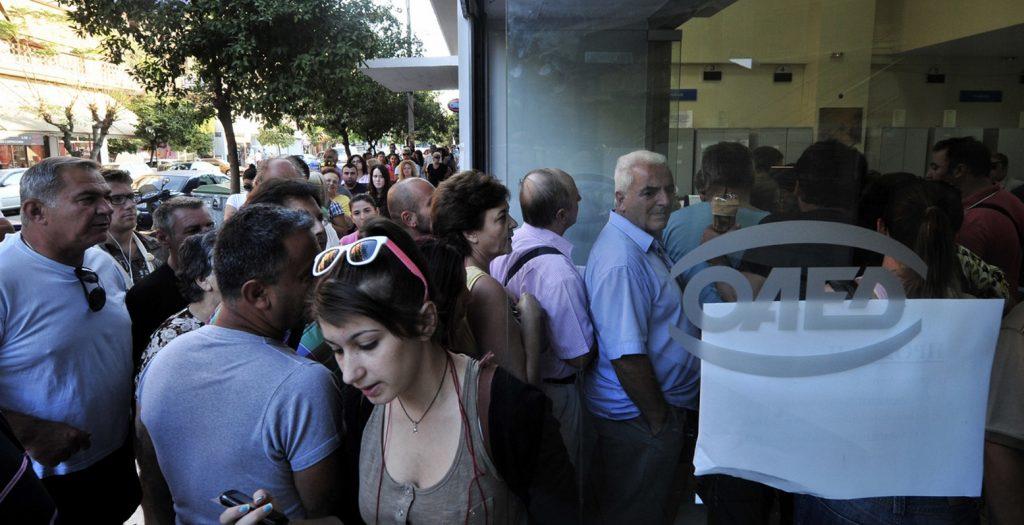 ΟΑΕΔ: Ξεκινά πρόγραμμα απασχόλησης ανέργων ηλικίας 55-67 ετών   Pagenews.gr
