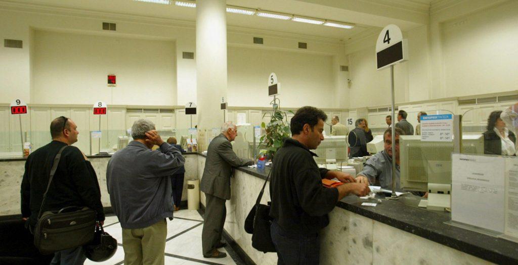 Πως μπορείτε να γλιτώσετε το «χαράτσι» στον γκισέ των τραπεζών | Pagenews.gr