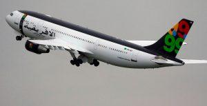 Αναγκαστική προσγείωση αεροπλάνου λόγω απειλής για βόμβα | Pagenews.gr