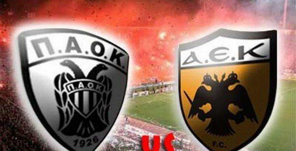Πρώην παίκτης του ΠΑΟΚ έφτυσε στο πρόσωπο παλιό άσο της ΑΕΚ! (vid) | Pagenews.gr