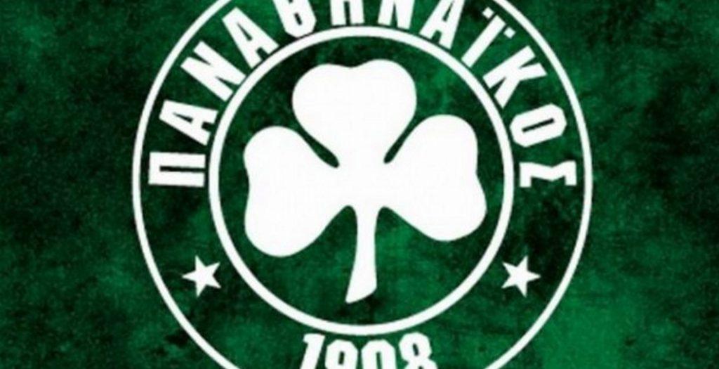 Τώρα: χαμός στο ΟΑΚΑ ! | Pagenews.gr