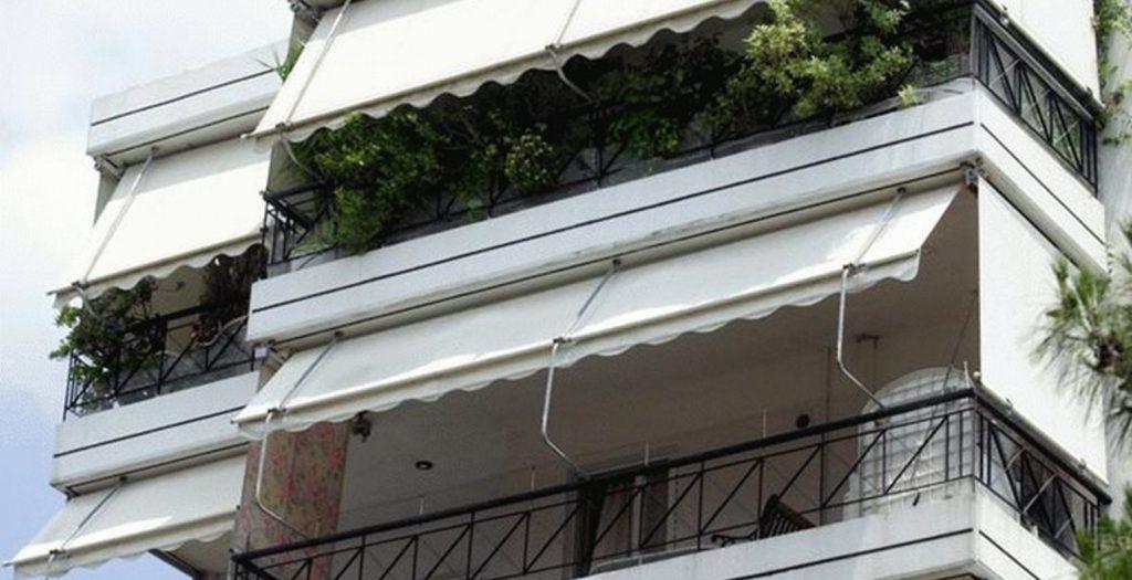 Βόλος: Έπεσε από το μπαλκόνι του σπιτιού του!   Pagenews.gr