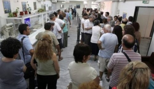Ρύθμιση δόσεων: Τα εμπόδια για τη ένταξη των οφειλετών   Pagenews.gr