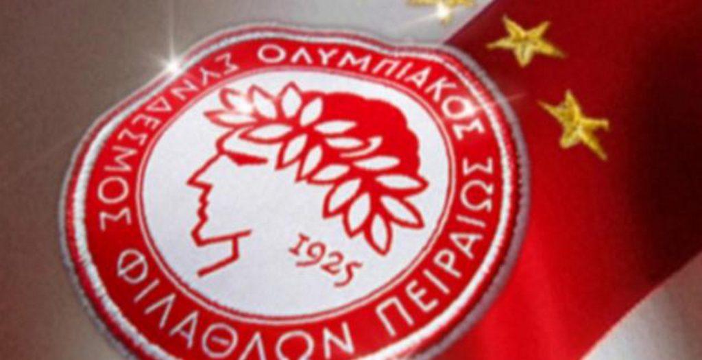 Διαρκείας δευτέρου γύρου από τον Ολυμπιακό | Pagenews.gr