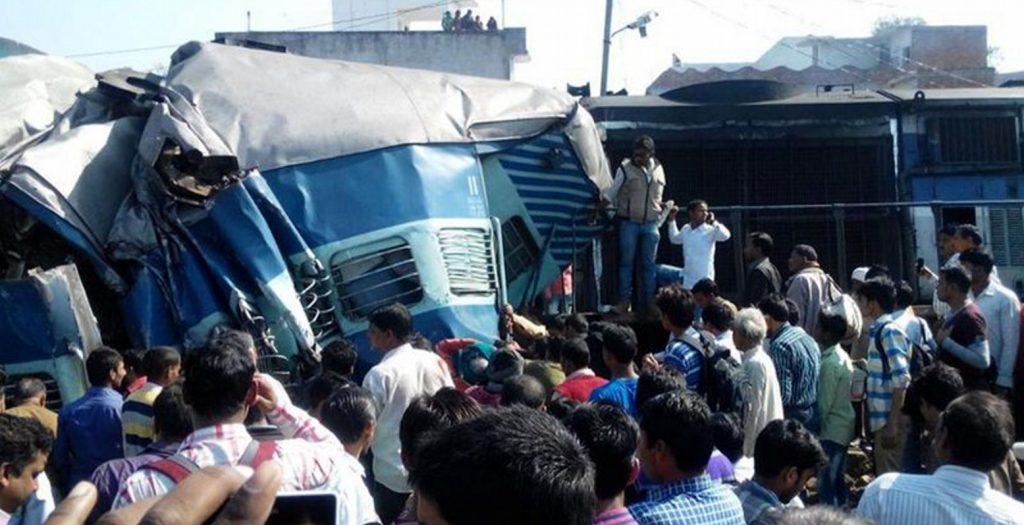 Σιδηροδρομικό δυστύχημα με νεκρούς στην Ινδία | Pagenews.gr