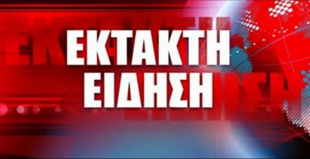 Οριστικό: Άσχημα τα νέα για Ολυμπιακό!   Pagenews.gr