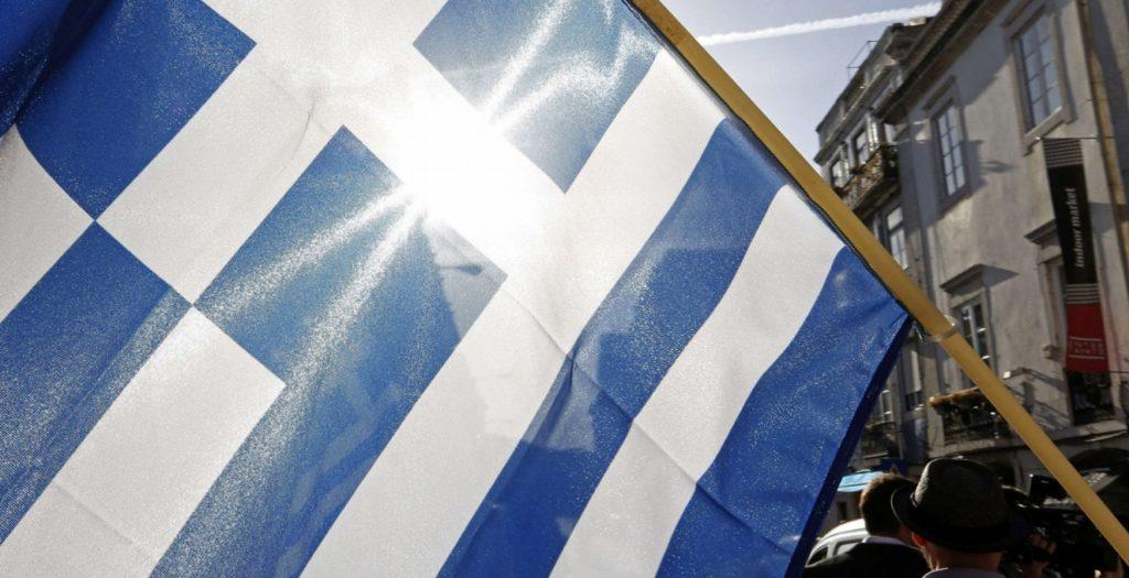 Handelsblatt: Η Γερμανία θα ζητήσει τη συμμετοχή του ΔΝΤ στο Ελληνικό πρόγραμμα   Pagenews.gr