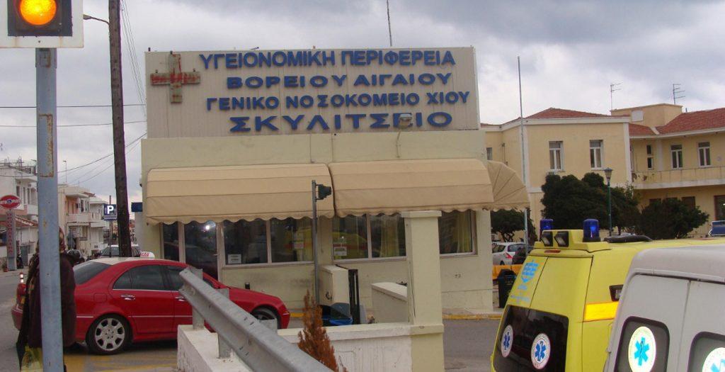 Χίος: 2,5 μήνες αξιολογούν το νέο διοικητή του «Σκυλιτσείου»   Pagenews.gr