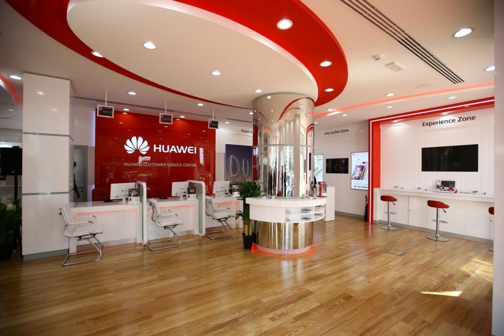 2016: Πτώση του ρυθμού αύξησης των εσόδων της Huawei   Pagenews.gr