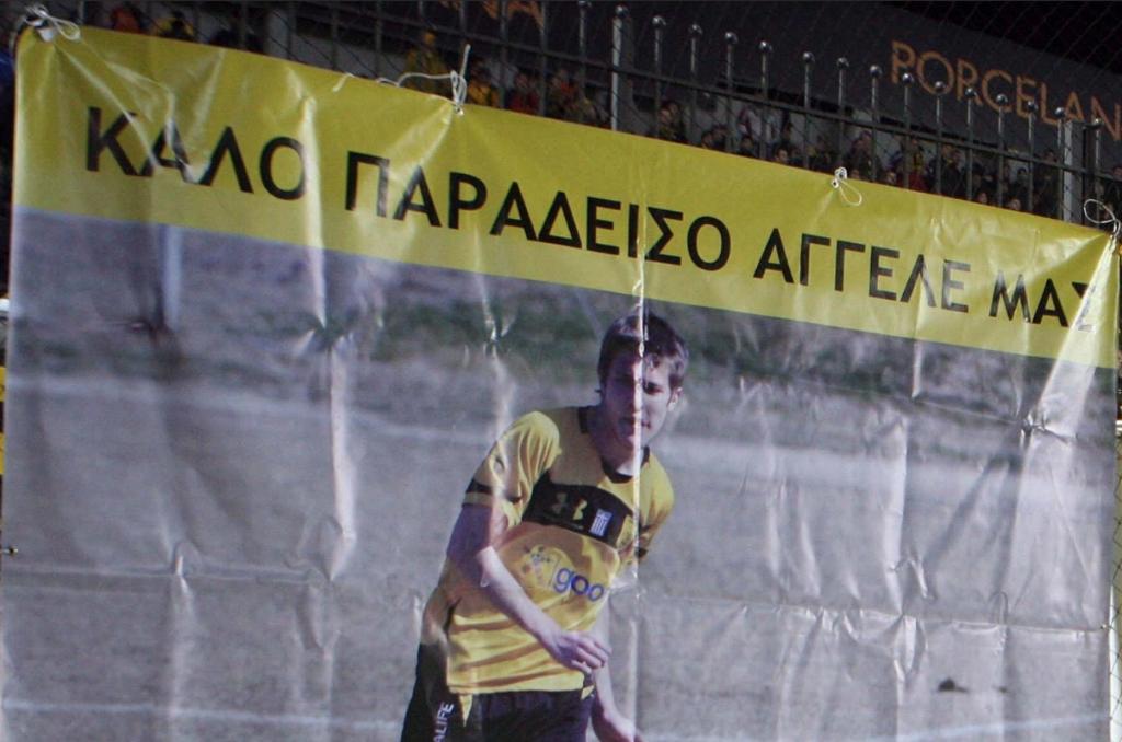 Άγγελος Τσιπούρας: Ένας θάνατος που συγκλόνισε την αθλητική Ελλάδα (trailer) | Pagenews.gr