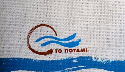 Το Ποτάμι για τους δημοσιογράφους του Φιλελεύθερου: «Θυμίζουν άλλες εποχές κι άλλα καθεστώτα» | Pagenews.gr