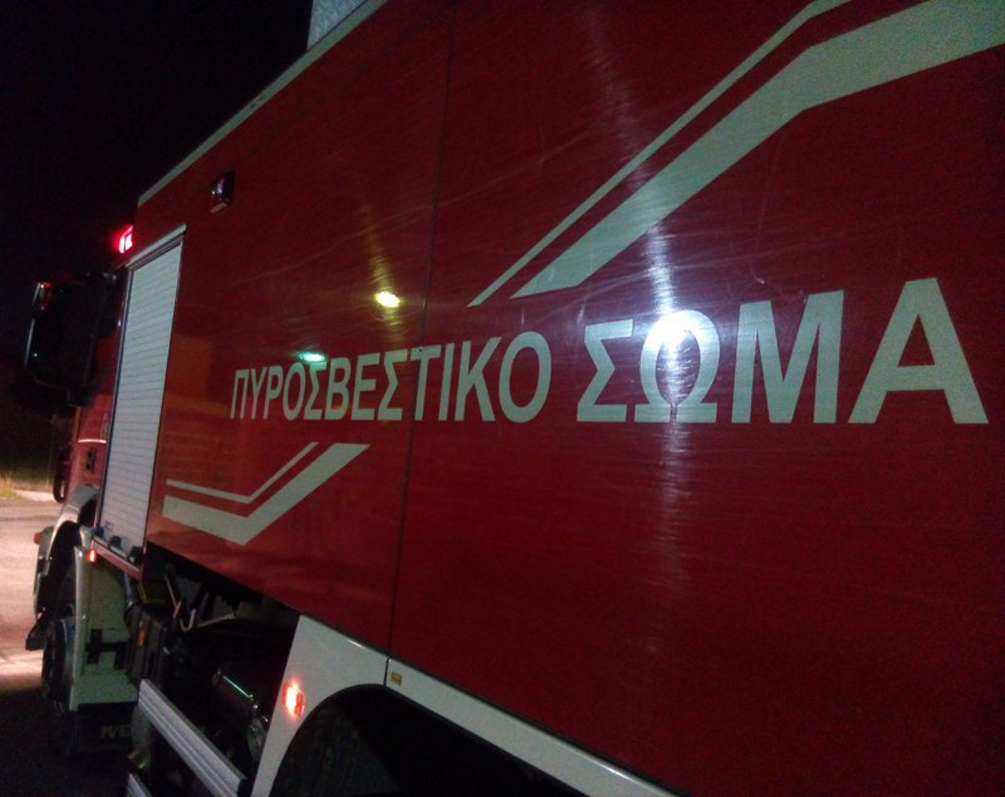 Κατασβέστηκε η φωτιά στο «Μάρμαρα» Αιγείρας | Pagenews.gr