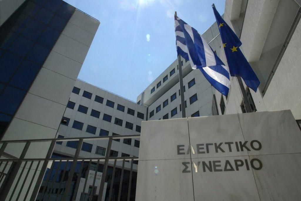 Ελεγκτικό Συνέδριο: Κυρώσεις για αιρετούς, στελέχη ΟΤΑ αλλά και συμβασιούχους | Pagenews.gr